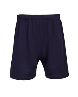 Navy Breathable Sports Shorts